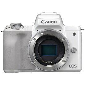キヤノン CANON EOS Kiss M ミラーレス一眼カメラ ホワイト [ボディ単体][EOSKISSMWHBODY]【point_rb】