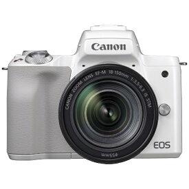 キヤノン CANON EOS Kiss M ミラーレス一眼カメラ EF-M18-150 IS STM レンズキット ホワイト [ズームレンズ][EOSKISSMWH18150ISSTM]