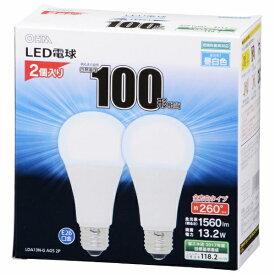 オーム電機 OHM ELECTRIC LDA13N-G AG5 2P LED電球 ホワイト [E26 /昼白色 /2個 /100W相当 /一般電球形 /全方向タイプ][LDA13NGAG52P]