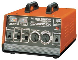 セルスター工業 CELLSTAR INDUSTRIES カーバッテリー充電器 DC12/24V CC-2500DX