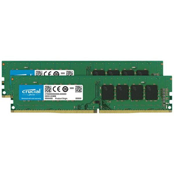 【送料無料】 CRUCIAL 増設メモリ デスクトップ用 Crucial 16GB Kit DDR4-2666 UDIMM 8GB×2枚組 CT2K8G4DFS8266 [DIMM DDR4 /8GB /2枚]