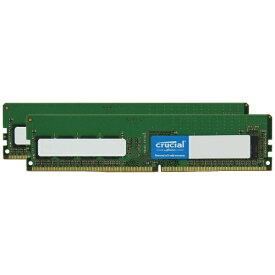 CFD販売 シー・エフ・デー 増設メモリ デスクトップ用 CFD Selection DDR4-2666 288pin DIMM 8GB×2枚組 W4U2666CM-8G [DIMM DDR4 /8GB /2枚][W4U2666CM8G]