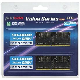 CFD販売 シー・エフ・デー 増設メモリ ノート用 CFD Panram DDR4-2666 260pin SO-DIMM 8GB×2枚組 W4N2666PS-8G [DIMM DDR4 /8GB /2枚][W4N2666PS8G]