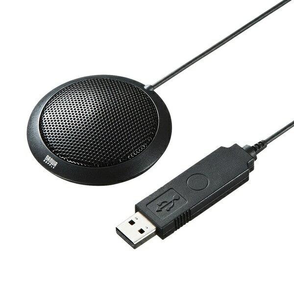 サンワサプライ USBマイクロホン MM-MCU06BK
