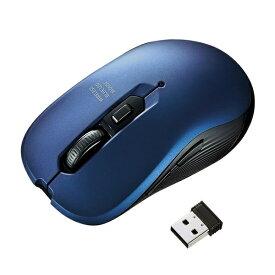 サンワサプライ SANWA SUPPLY マウス ブルー MA-WBL113BL [BlueLED /無線(ワイヤレス) /5ボタン /USB]【rb_mouse_cpn】