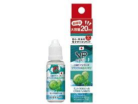 VPジャパン VP Japan j−LIQUID 20ml ミントクロロフィル SMV60004
