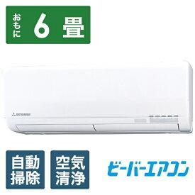 三菱重工 MITSUBISHI HEAVY INDUSTRIES エアコン 6畳 SRK22SW-W エアコン 2018年 ビーバーエアコン SWシリーズ ファインスノー [おもに6畳用 /100V][SRK22SW+SRC22SW]