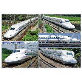 エポック社 EPOCH ジグソーパズル 26-282 N700系・N700A新幹線 コレクション