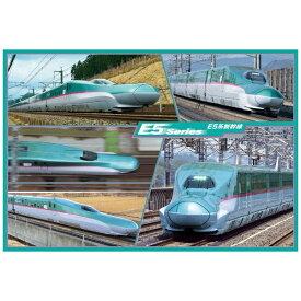 エポック社 EPOCH ジグソーパズル 26-284 E5系新幹線コレクション