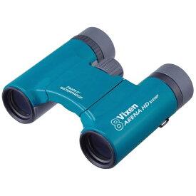 ビクセン Vixen 8倍双眼鏡「アリーナ」(ブルー)HD8x21WP[アリーナHD8X21WPブルー]