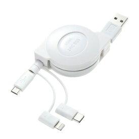 サンワサプライ SANWA SUPPLY [ライトニング・Type-C・micro USB] 巻取りUSB3in1 ケーブル1.2m KB-IPLTM12W [1.2m]