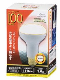 オーム電機 OHM ELECTRIC LED電球 レフランプ形 100W相当 E26 電球色 LDR10L-W A9 [E26 /電球色][LDR10LWA9]