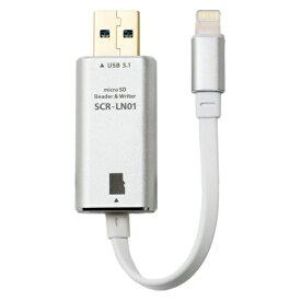 ミヨシ MIYOSHI iPhone/iPad対応[Lightning] Lightningカードリーダー MFi認証 SCR-LN01/SL シルバー