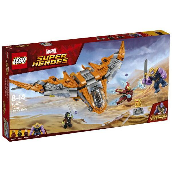 レゴジャパン LEGO 76107 スーパー・ヒーローズ サノス アルティメット・バトル