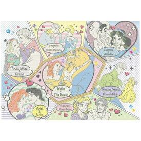 エポック社 EPOCH パズルデコレーション 74-006 Best Couples(ベストカップル)
