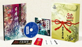 角川ゲームス KADOKAWA GAMES GOD WARS 日本神話大戦 数量限定版「豪華玉手箱」【PS4】