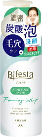 マンダム mandom Bifesta(ビフェスタ)泡洗顔 コントロールケア(医薬部外品)(180g)〔泡洗顔〕【rb_pcp】