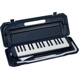 キョーリツ KYORITSU 鍵盤ハーモニカ P3001-32K/NV ネイビー[ピアニカ 32鍵盤]