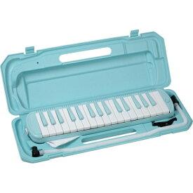 キョーリツ 鍵盤ハーモニカ P3001-32K/SORA ソラ