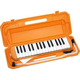 キョーリツ 鍵盤ハーモニカ P3001-32K/OR オレンジ