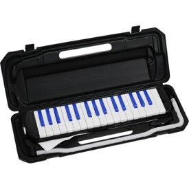 キョーリツ 鍵盤ハーモニカ P3001-32K/BKBL ブラック/ブルー
