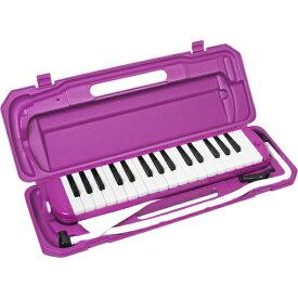 キョーリツ KYORITSU 鍵盤ハーモニカ P3001-32K/PP パープル[ピアニカ 32鍵盤 紫]