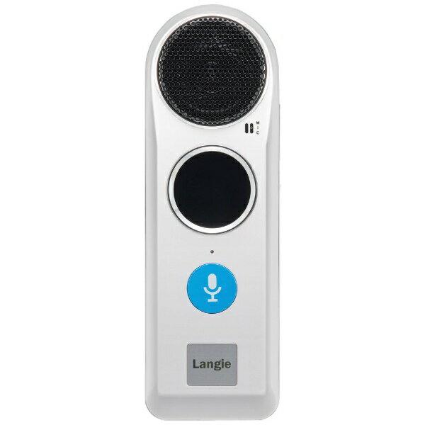 【送料無料】 COMET 翻訳機「Langie 携帯型電子翻訳機(52ヶ国語対応・Wi-Fi接続)」 LT-52