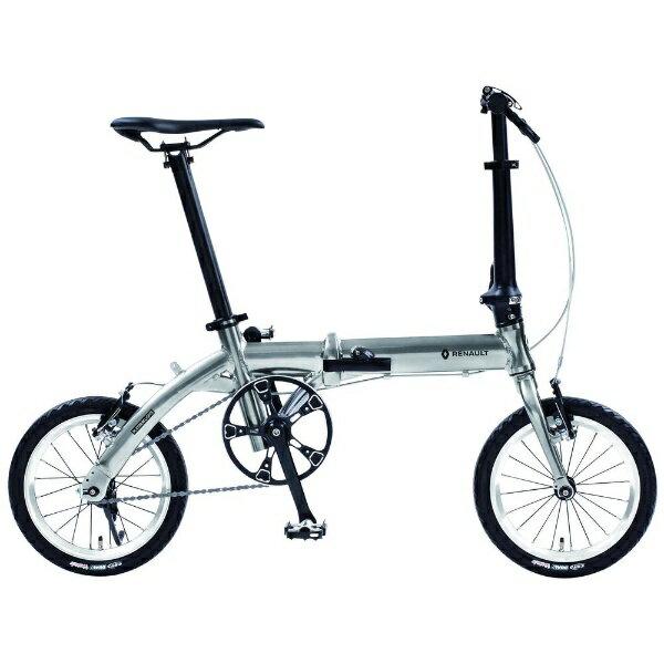 【送料無料】 ルノー 14型 折りたたみ自転車 ルノー プラチナ ライト6 AL140(シルバー/シングルシフト) 11285-09【組立商品につき返品不可】 【代金引換配送不可】