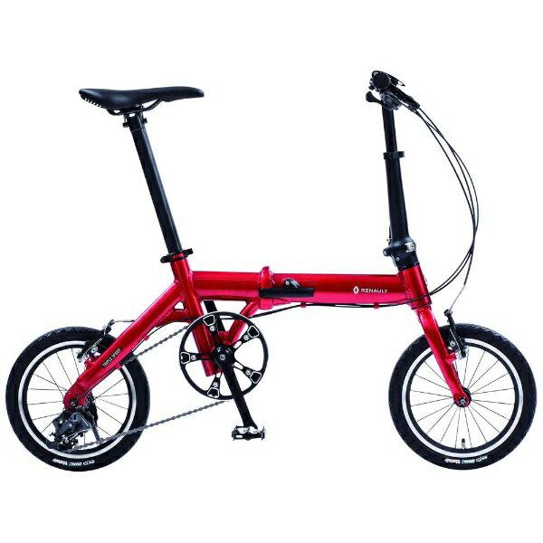 【送料無料】 ルノー 14型 折りたたみ自転車 ルノー ウルトラライト7 トリプル AL143(レッド/外装3段変速) 11286-02【組立商品につき返品不可】 【代金引換配送不可】
