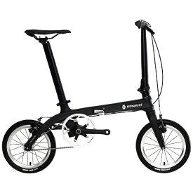 ルノー RENAULT 14型 折りたたみ自転車 ルノー カーボン6 C140(ブラック/シングルシフト) 11287-01【組立商品につき返品不可】 【代金引換配送不可】