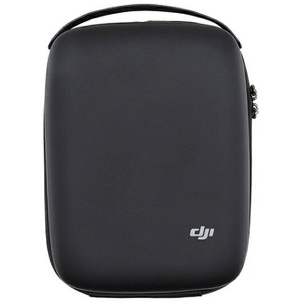 DJI SPARK PART32 Portable Charging Station Carrying Bag SP32CSCB