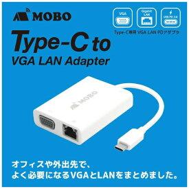 アーキサイト ARCHISITE 0.11cm[USB-C → VGA / LAN]3.1変換アダプタ USB PD対応 AM-TCVLP201 ホワイト[AMTCVLP201]