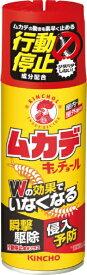 ムカデキンチョール 行動停止プラス (300ml) 〔殺虫剤〕大日本除虫菊 KINCHO