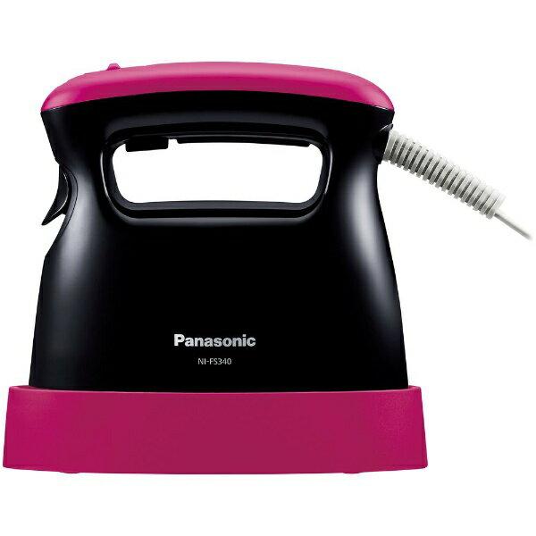 パナソニック Panasonic NI-FS340-PK 衣類スチーマー ピンクブラック [ハンガーショット機能付き][NIFS340]