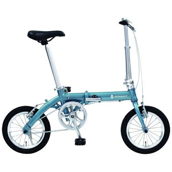 【送料無料】 ルノー 14型 折りたたみ自転車 ルノー ライト8 AL140(ラグーンブルー/シングルシフト) 11263-35【組立商品につき返品不可】 【代金引換配送不可】
