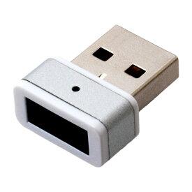 ミヨシ MIYOSHI USB指紋認証ドングル ホワイト USE-FP01/WH ホワイト