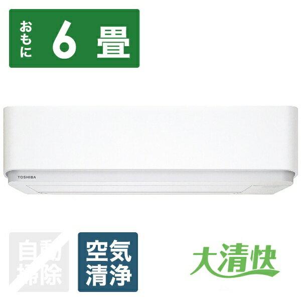 東芝 TOSHIBA RAS-E225PBK-W エアコン 2018年 大清快 E-PBKシリーズ グランホワイト [おもに6畳用 /100V][RASE225PBK+RASE225AP]
