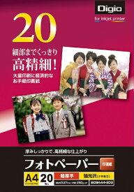 ナカバヤシ Nakabayashi フォトペーパー 印画紙 A4 20枚 ECSKA420G ECSK-A4-20G[ECSKA420G]【wtcomo】