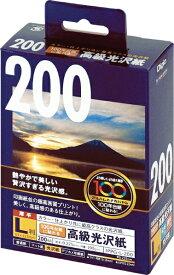 ナカバヤシ Nakabayashi 高級光沢紙 L 200枚 JPPG-L-200[JPPGL200]【wtcomo】