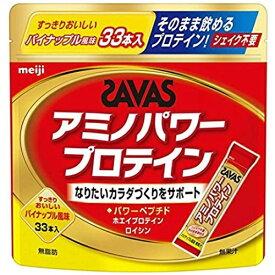 明治 meiji アミノパワープロテイン【パイナップル風味/138.6g(4.2g×33本)】