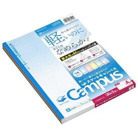 コクヨ KOKUYO [ノート]スマートキャンパス 5色パック(6号(セミB5)、7mm横罫30行、30枚) ノ-GS3CATX5