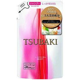 資生堂 shiseido TSUBAKI(ツバキ)しっとりまとまる シャンプー(330ml)つめかえ用[シャンプー]