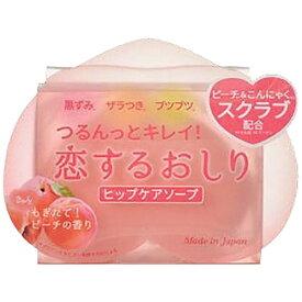 ペリカン石鹸 PELICAN SOAP 恋するおしり ヒップケアソープ (80g) 〔ボディソープ(固形石鹸)〕【rb_pcp】