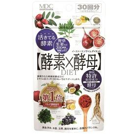 メタボリック metabolic イーストエンザイムダイエット (60粒) 〔健康食品〕【wtcool】