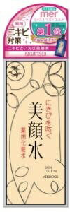 明色化粧品 明色 美顔水 薬用化粧水R(90ml)[化粧水]