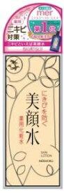 明色化粧品 美顔水 薬用化粧水R(90ml)[化粧水]