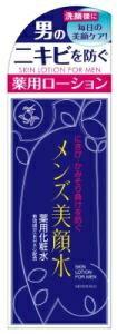 明色化粧品 薬用メンズ美顔水R (90ml) 〔ローション・オイル〕
