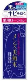 明色化粧品 薬用メンズ美顔水R (90ml) 〔ローション・オイル〕【wtcool】