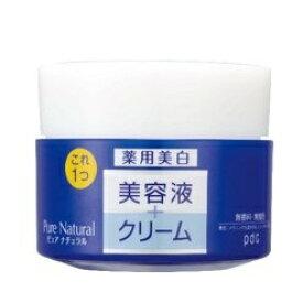 PDC ピーディーシー ピュア ナチュラル クリームエッセンス ホワイト (100g) 〔保湿クリーム・ジェル〕