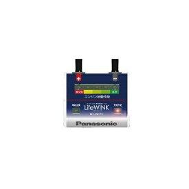パナソニック Panasonic パナソニック カーバッテリー用 ライフウィンク N-LW/P5 N-LW/P5 【メーカー直送・代金引換不可・時間指定・返品不可】